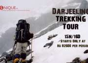 15n/16d Darjeeling Trekking Package from Snique.in