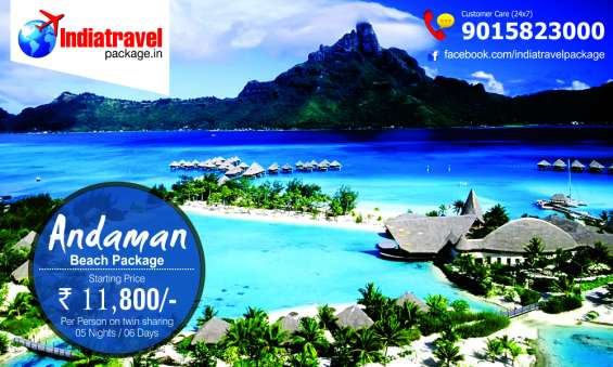 Andaman beach tour package at rs 11800 for 05n/06d