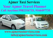 Ajmer pushkar Student tour package, Ajmer pushkar khatushyam salasar tour