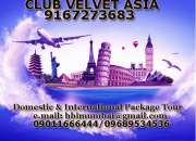 club velvet asia offers club membership  Rs.4999/-