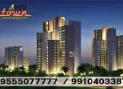 Ireo uptown rent price gurgaon @ 9555077777