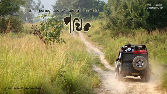 Best tour and travel agency in kolkata