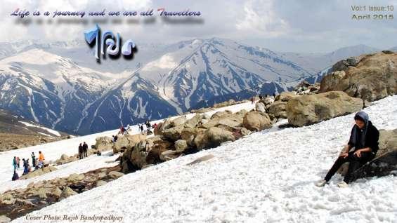 Bengali online magazine in kolkata