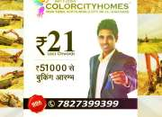 1330 Sq. Ft Residential Apartment Sales in NH 24 Ghaziabad