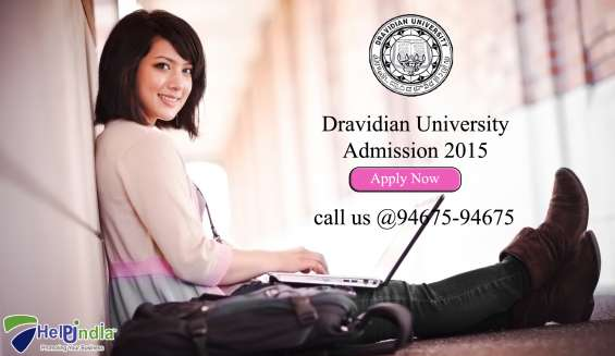 Dravidian university admission
