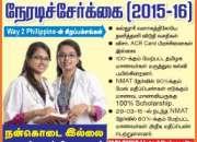 Admission on Going Emilio Medical College in Philippines