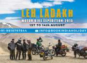 +91-9818797844 ladakh motorbike expedition 2015