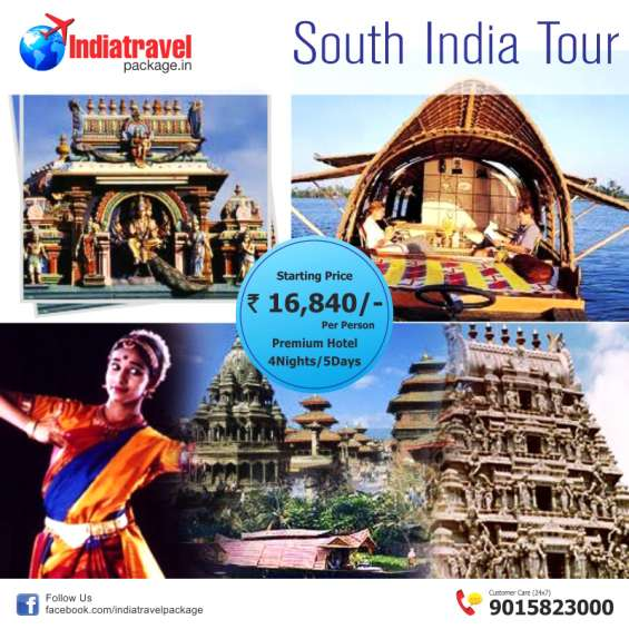 South india tour package at rs. 10,710/- per person