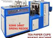 Made in hyderabad-paper cups making machines -srenivasaMART