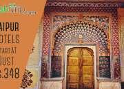 Jaipur Hotels Starts at Just @ Rs. 348
