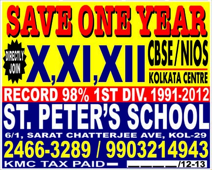Save one year.directly join x/xi/xii