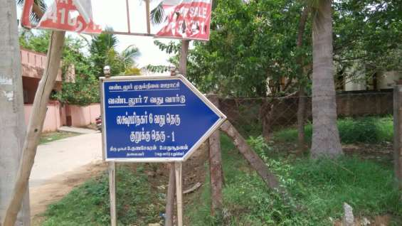 Pictures of Cmda approved plot for sale in vandalur, chennai- 600 048. 6