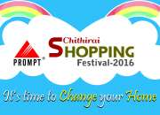 Chithirai Shopping Festival 2016
