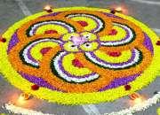 Onam festival celebration in kerala