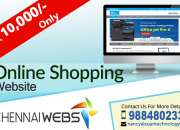Reg: E-commerce website design for Business