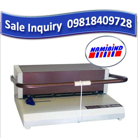 Spiral binding machine price in gurgaon