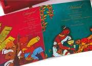 Designer wedding invitation cards | wedding cards