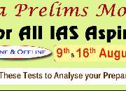 Free ias prelims mock test series 2015