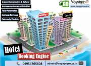 Leading Hotel Booking Engine For Website in India