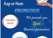 We are here to growth your business and provide you many queries