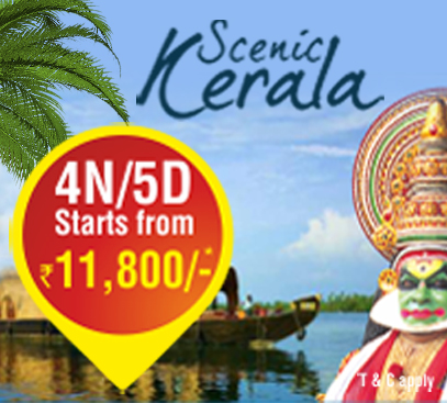 To know about indian culture visit kerala,tour in your budget @ just 11800/- only.
