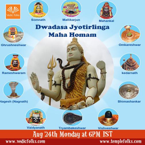 Dwadasa jyotirlinga maha homam