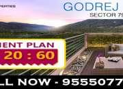Godrej 101 gurgaon @ 9555077777