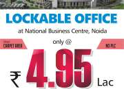 National Business Centre in Noida