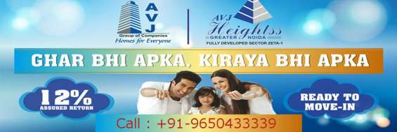 1/2/3 & 4 bhk apartments for sale in avj heights greater noida