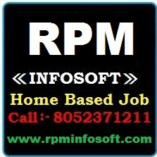Best part time home based online data entry jobs..