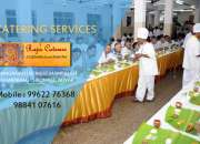 Catering services in nanganallur