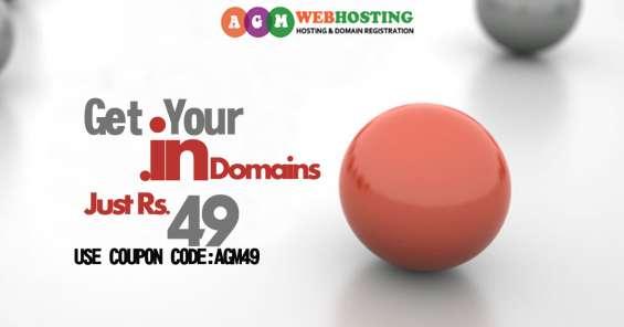 Domain name registration , cheap domain india – agm web hosting