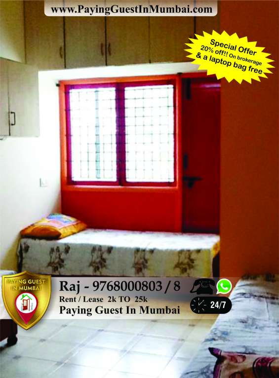 Paying guest in andheri involve more call raj