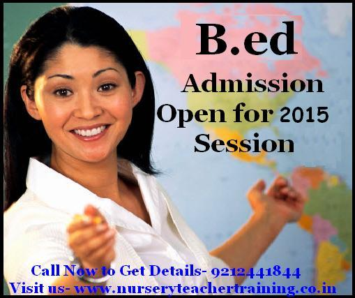 B.ed admissions open session 2015
