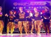 Bhangra dance classes in Chandigarh