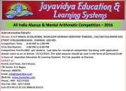 All India Abacus & Mental Arithmetic Competition – www.jayavidya.com