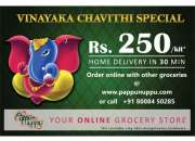 Rs50 Discount on Vinayaka Chavithi Special Kit