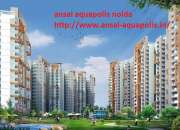 2/3 bhk flats in ansal aquapolis booking amount only rs. 51,000