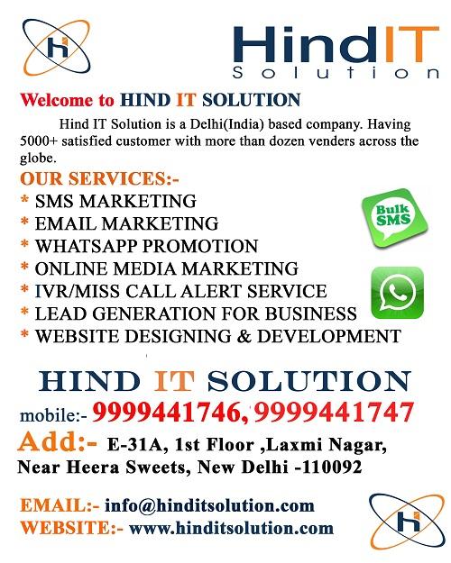 Bulk sms, bulk sms delhi, bulk sms service provider delhi, sms company delhi