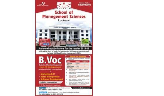 Vocational course at sms lucknow