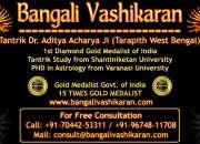 Vashikaran totke - get free vashikaran totke in hindi, totke for love, totke for husband w