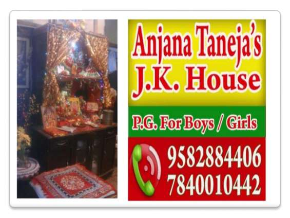 Pg for boys in rohini @ 9582884406 ,7840010442