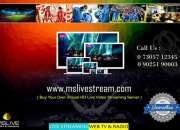Online Live Webcasting Kerala | Live Webcasting Services Hyderabad