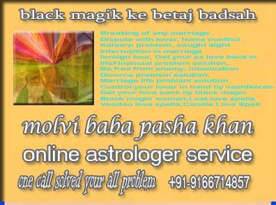 Inter cast love marriage vashikaran specialist =09166714857