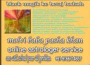 Inter cast love marriage vashikaran specialist =09166714857