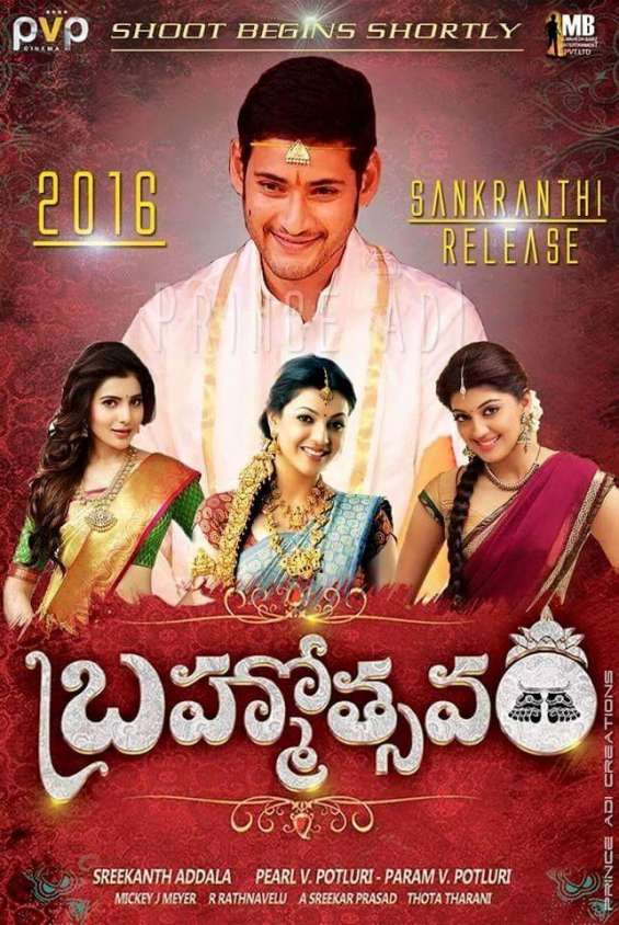 Huge demand for brahmotsavam!