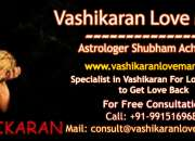 Vashikaran mantra to get your true love back, get powerful mantra to get your true lover b