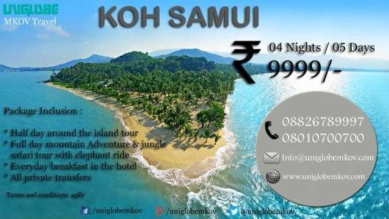 Koh samui package (05nights/06days) uniglobe mkov noida honeymoon package