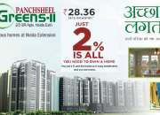 Book your dream home only 28.36lac in panchsheel green 2 call +91 9560450435