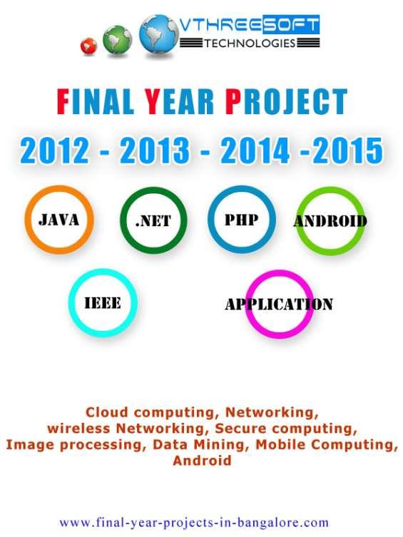 Ieee projects based on cloud computing in yelahanka, bangalore | vthreesoft